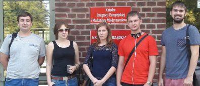 Kampus B, Лодзь, Польша
