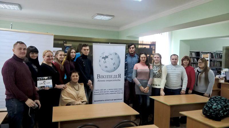 Wiki-вишкіл у Покровську