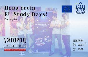 Картинки по запросу еврошкола украина