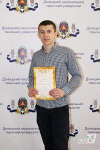 Киященко