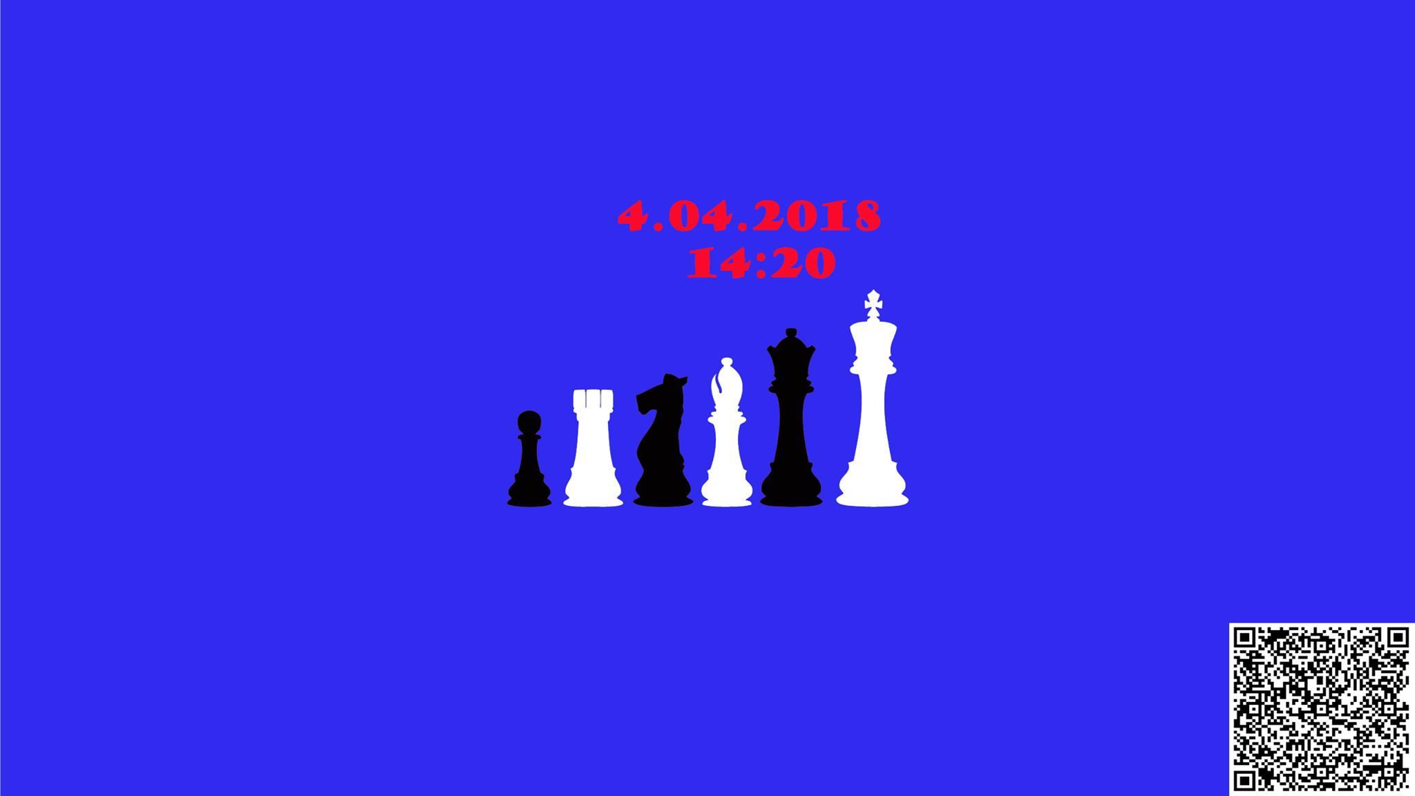 шахісти