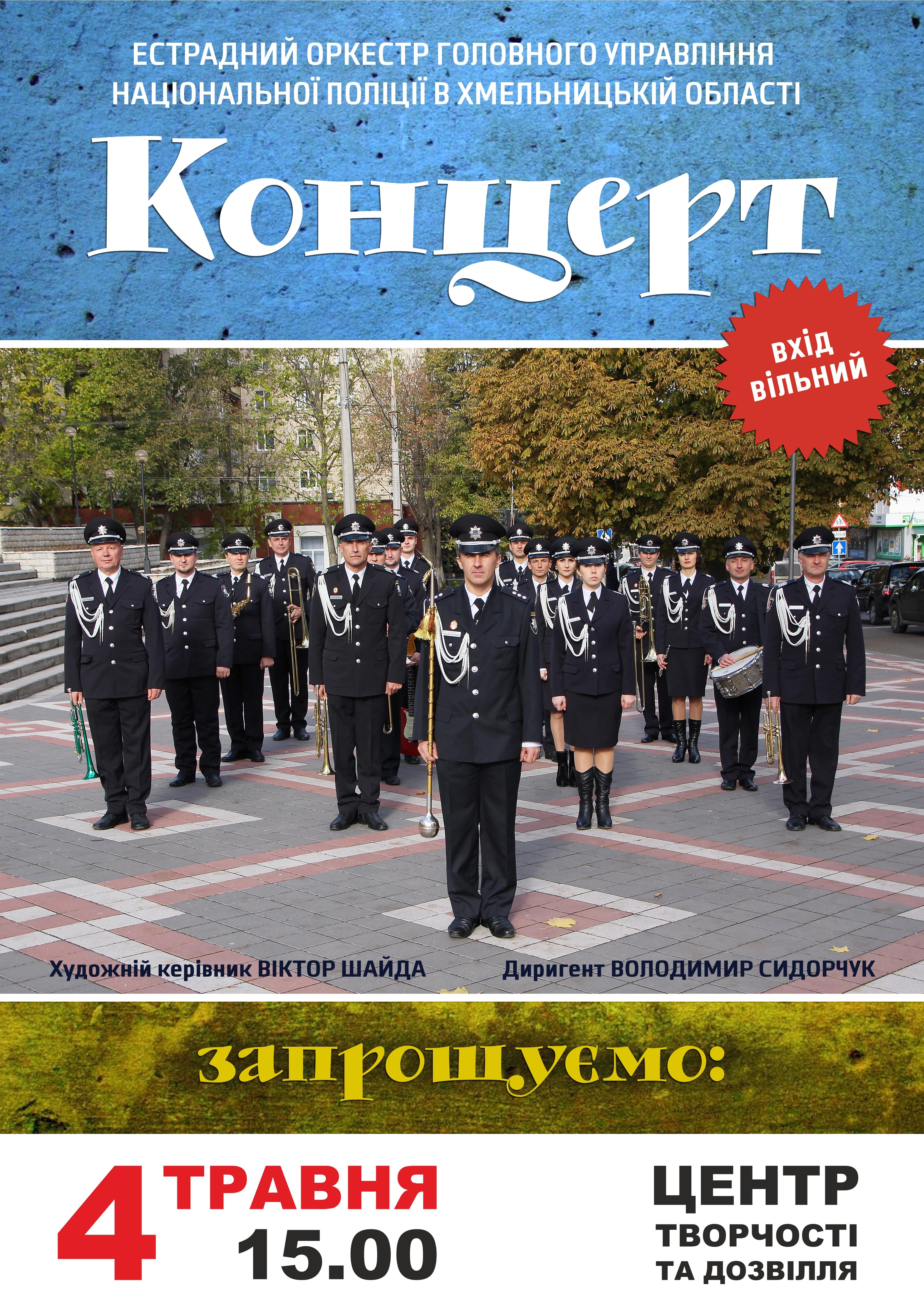 Покровськ 2018+