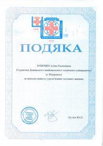 S25C 218042611501