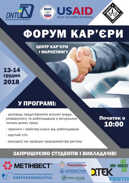 Объявление Форум